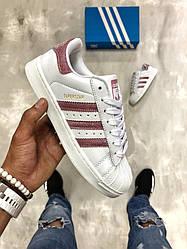 Женские кроссовки Adidas Superstar бело-бордовые топ реплика