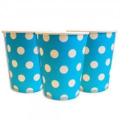 Бумажные стаканчики Горошек синий (уп.10 шт)