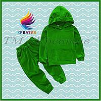ОПТОМ Спортивные костюмы детские велюровые от 50 шт.