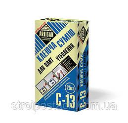 Артисан С-13 Клеюча суміш для систем теплоізоляції (МВ+ППС), 25 кг