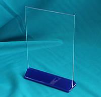 Менюхолдер А4 формата вертикальный, фото 1
