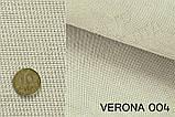 Ткань мебельная обивочная Verona (велюр) светлая, фото 4