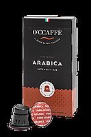 Кофе в капсулах для Nespresso - вкус Arabica- O'CCAFFE TM (Италия)