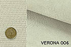 Ткань мебельная обивочная Verona (велюр) светлая, фото 3