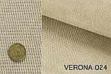 Ткань мебельная обивочная Verona (велюр) светлая, фото 2