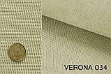 Ткань мебельная обивочная Verona (велюр) светлая, фото 6