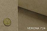 Ткань мебельная обивочная Verona (велюр) светлая, фото 5