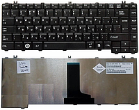 Клавиатура для ноутбука Toshiba C600 C640 C640D C645 C645D L600 L600D L630 L640 L645 L740 (русская раскладка)