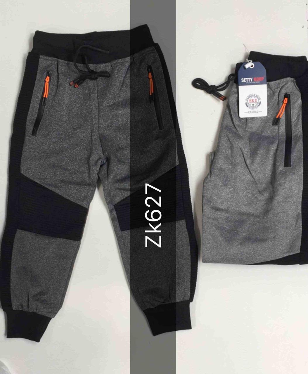 Спортивные брюки для мальчиков Setty Koop 4-12 лет