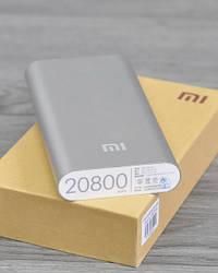 Портативное зарядное устройство Power Bank Xiaomi Mi 20800 mAh серебро