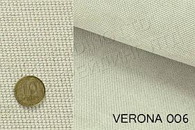 Тканина меблева оббивна Verona (велюр) світла 006