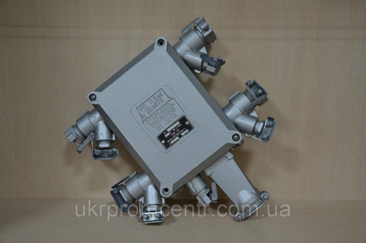 ЯК-24514213