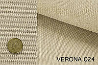 Ткань мебельная обивочная Verona (велюр) светлая 024
