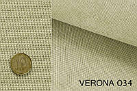 Ткань мебельная обивочная Verona (велюр) светлая 034