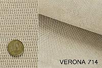 Ткань мебельная обивочная Verona (велюр) светлая 714