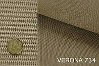 Ткань мебельная обивочная Verona (велюр) светлая 734