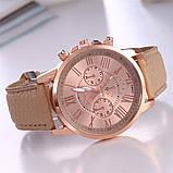 Часы женские Geneva Charm  бежевые, фото 2