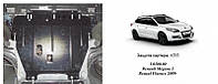 Защита двигателя Renault Megane 3  (2008-2016)