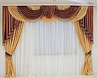 Ламбрекен  люкс Прованс 2 м  в комплекте шторы