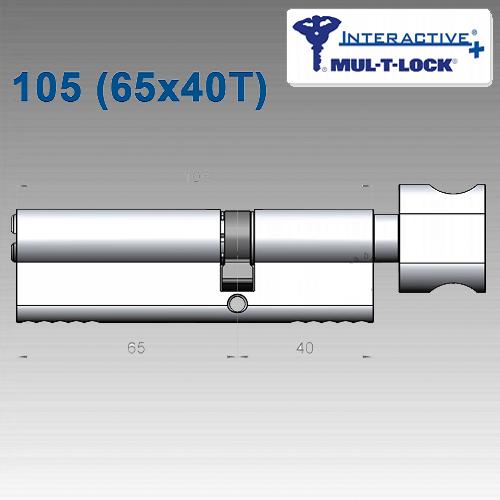 Цилиндр Mul-T-Lock Interactivе+ 105 мм (65х40T)