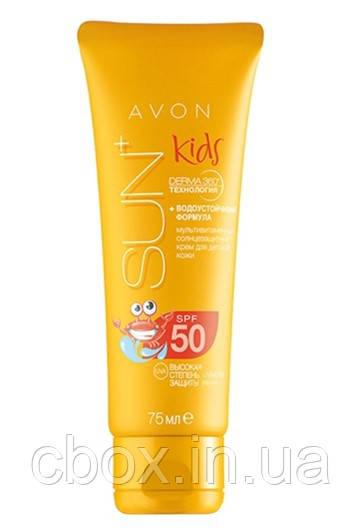Мультивитаминный солнцезащитный крем для детской кожи SPF 50, Avon Sun Kids, Эйвон Сан Кидс, Ейвон, 93289