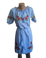 Голубое платье вышиванка с коротким рукавом, фото 2