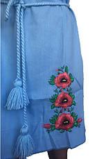 Голубое платье вышиванка с коротким рукавом, фото 3