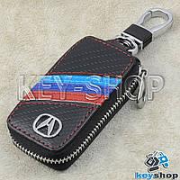 Ключница карманная (кожаная, черная, под карбон, на молнии, с карабином, с кольцом), лого авто Acura (Акура)