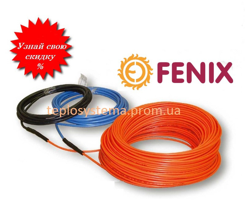 Одножильный нагревательный кабель  Fenix ASL1P 18  2400 – 130,1 м (Fenix Чехия)