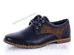 Подростковые школьные туфли бренда Paliament для мальчиков (рр. с 36 по 41)