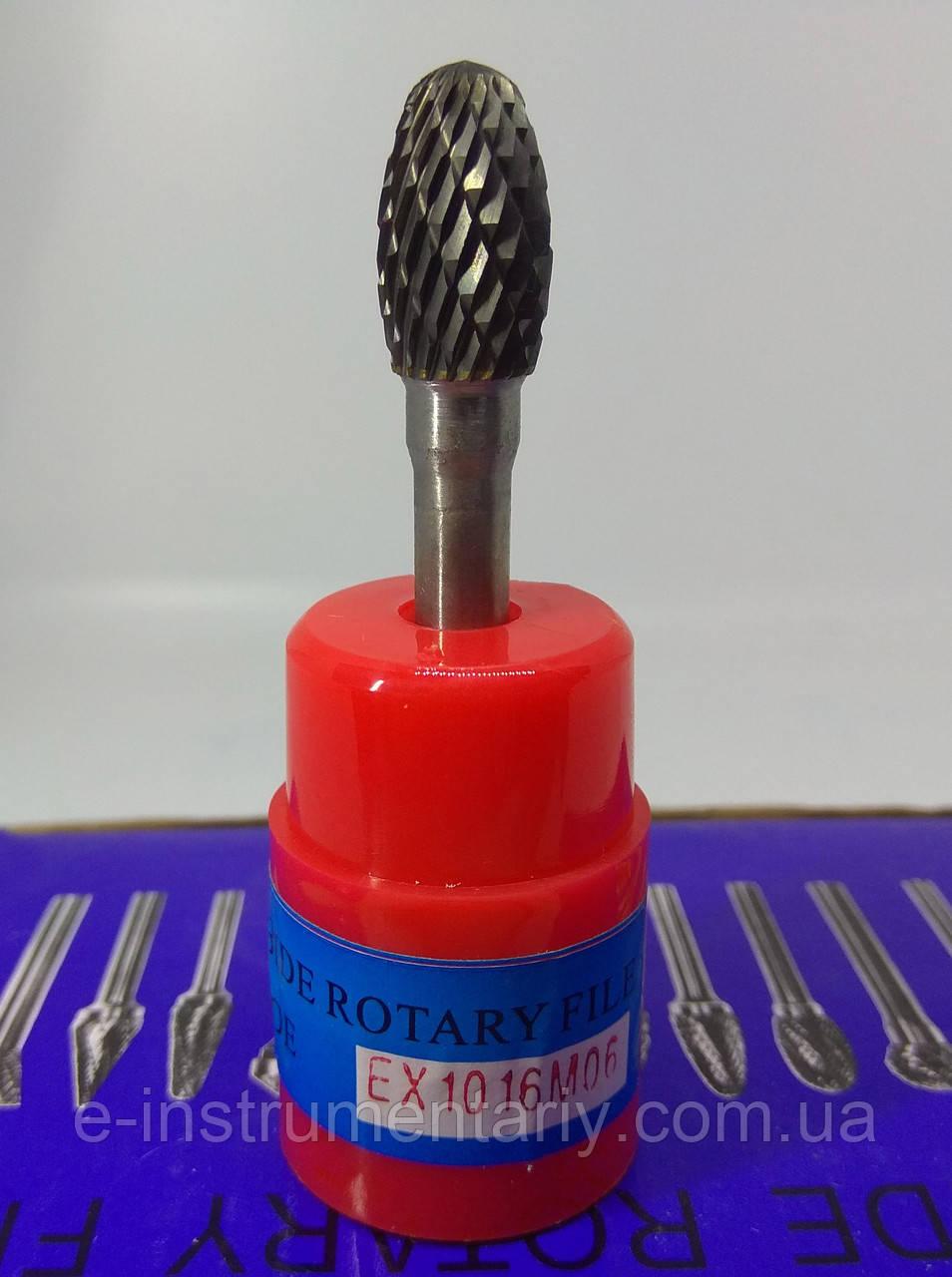 Борфреза овальная (EX) 10х16х6 твердосплавная