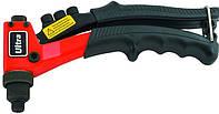 Пистолет заклепочный Ultra 210 мм (2621102)