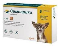 Симпарика жевательные таблетки для собак от блох и клещей 5 мг (1,3 - 2,5 кг) 1 таблетка