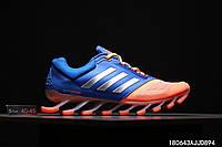 Кроссовки Adidas Springblade мужские женские реплика