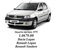 Защита картера двигателя на Renault Logan / Dacia Logan (2004-2012)
