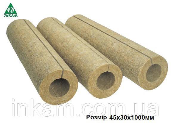 Теплоизоляция для труб 45х30 мм