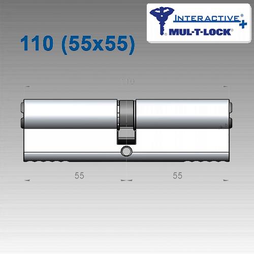 Цилиндр Mul-T-Lock Interactivе+ 110 мм (55х55)