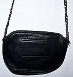 Женский серый клатч с ремешком на пояс и цепочкой на плечо 19*14 см, фото 2