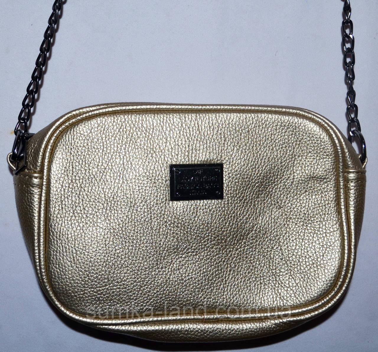 Женский золотистый клатч с ремешком на пояс и цепочкой на плечо 19*14 см