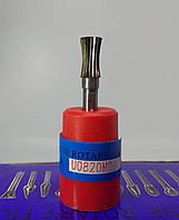 Борфреза (U) 8х18х6 цилиндрическая вогнутая твердосплавная