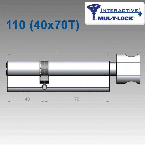 Цилиндр Mul-T-Lock Interactivе+ 110 мм (40х70T)
