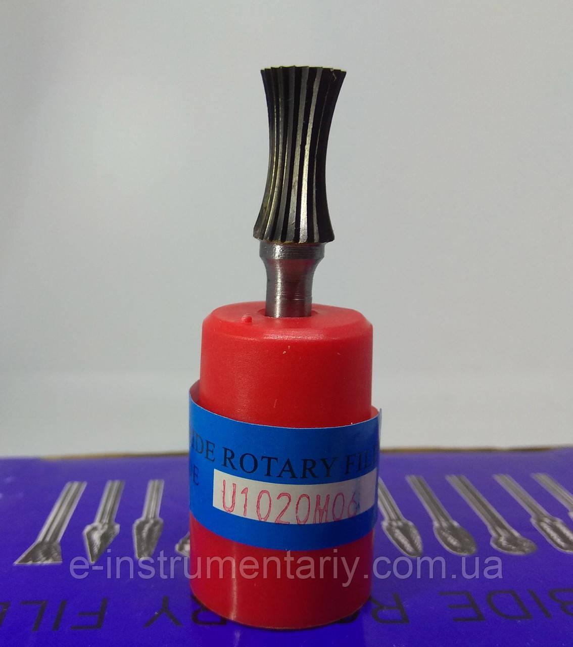 Борфреза (U) 10х20х6 цилиндрическая вогнутая твердосплавная