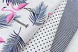 """Ткань хлопковая """"Розовые фламинго с синей веткой пальмы"""" (№1403), фото 3"""