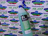 Восстанавливающее ароматизированное средство для испарителей Luxedo AB1073.К.01