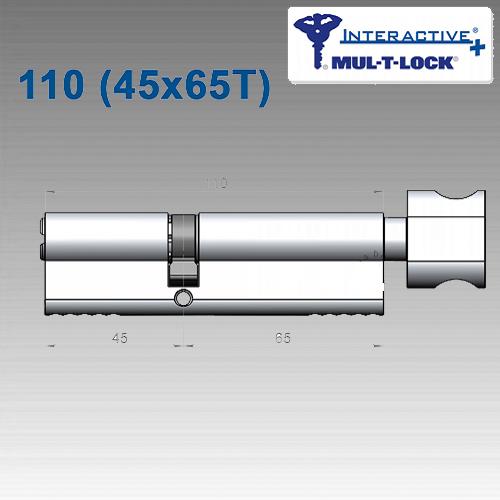 Цилиндр Mul-T-Lock Interactivе+ 110 мм (45х65T)