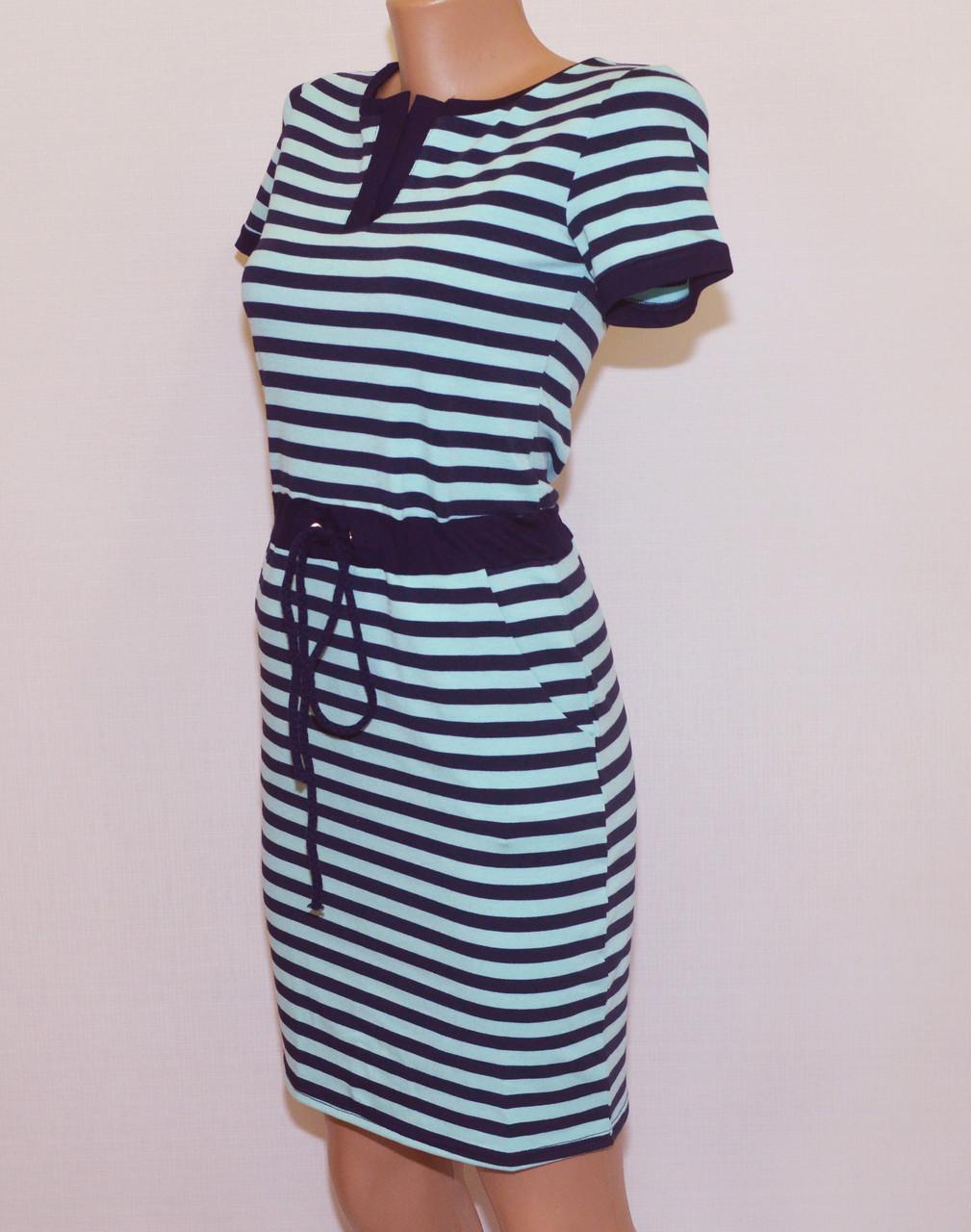 Сарафан - платье трикотаж 530 (42-44)