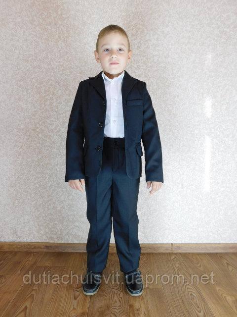 Костюм 2-ка для хлопчика (піджак + штани)