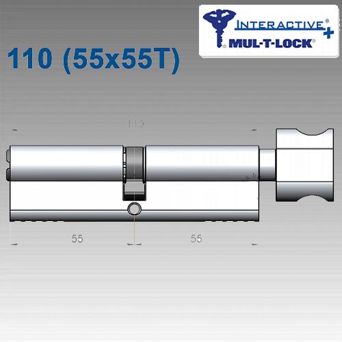 Цилиндр Mul-T-Lock Interactivе+ 110 мм (55х55T)