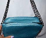 Женский голубой клатч с цепочкой на плечо 17*14 см, фото 3