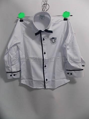5a31043d1f4 Рубашка детская школьная на мальчика (5-7 лет) - купить оптом со склада  Одесса 7км